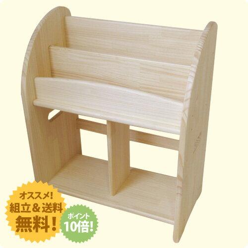 【絵本&絵本雑貨】木の香りに包まれます。木遊舎・絵本棚 M【組立&送料無料!】