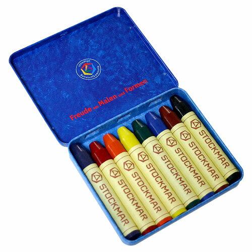 【知育玩具】お口に入れても安全な自然素材。【シュトックマー】スティッククレヨン8色缶入園入学お祝特集♪