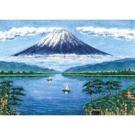 お風呂ポスター 湖畔の富士(銭湯画) B2(72.8×51.5cm) 短期貼替タイプ(水貼素材)