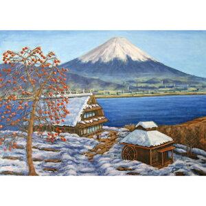 お風呂ポスター 雪の古民家と富士(銭湯画) B2(72.8×51.5cm) 長期固定タイプ(吸着素材)