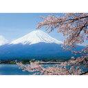 お風呂ポスター 満開の桜と富士山 B1(103×72.8cm) 短期貼替タイプ(水貼素材)