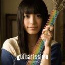 [新品] guitarissimo(初回限定盤)(DVD付) miwa /ミワ アルバム