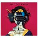 新品 YELLOW DANCER (初回限定盤A) 【CD+Blu-ray+ブックレット】 星野源