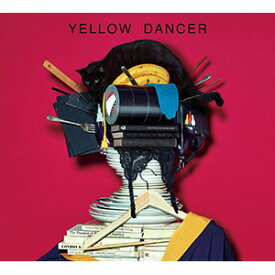 新品 YELLOW DANCER (初回限定盤B) 【CD+DVD+ブックレット】 星野源