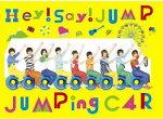 【予約6月24日発売】【キャンセル不可】【代引き不可】新品JUMPingCAR【初回限定盤1】(CD+DVD)Hey!Say!JUMP