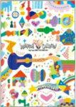 【予約2月10日発売】【代引き不可】【キャンセル不可】Hey!Say!JUMPLIVETOUR2015JUMPingCARnival(初回限定盤2DVD+LIVEPHOTOBOOK)[DVD]ヘイセイジャンプ