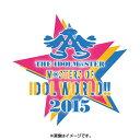 """【入荷済み】THE IDOLM@STER M@STERS OF IDOL WORLD!! 2015 Live Blu-ray """"PERFECT BOX""""【完全生..."""