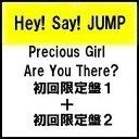 2種セット販売【予約7月5日発売】【代引き不可】【キャンセル不可】Precious Girl / Are You There? (初回限定盤1+初回限定盤2) ...