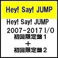 2種セット Hey! Say! JUMP 2007-2017 I/O (初回限定盤1+初回限定盤2)