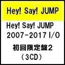 【予約7月26日発売】【代引き不可】【キャンセル不可】 Hey! Say! JUMP 2007-2017 I/O (初回限定盤2 3CD) ヘイセイジャンプ