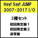 3種セット【予約7月26日発売】【代引き不可】【キャンセル不可】 Hey! Say! JUMP 2007-2017 I/O (初回限定盤1+初回限定盤2+通常盤...