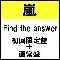 2種セット販売【予約2月21日発売】【代引き不可】【キャンセル不可】Find The Answer (初回限定盤+通常盤) 嵐 ARASHI