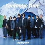 【送料無料】新品FantasticTime(初回限定盤CD+DVD)Hey!Say!JUMPヘイセイジャンプ