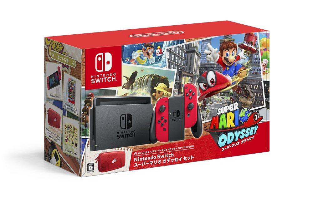【入荷済み】 Nintendo Switch スーパーマリオ オデッセイセット