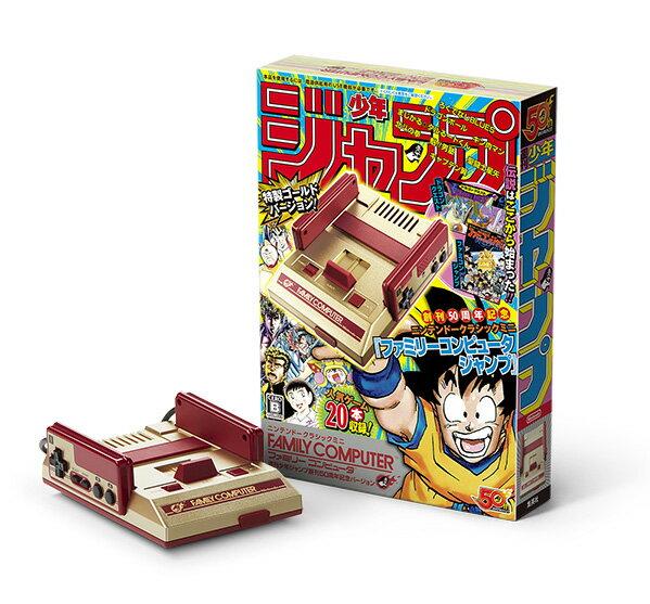 【入荷済み】 ニンテンドークラシックミニ ファミリーコンピュータ 週刊少年ジャンプ創刊50周年記念バージョン