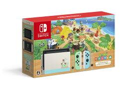 【入荷済み】新品 Nintendo Switch あつまれ どうぶつの森セット