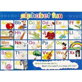 【幼児・小学生・中学生にオススメ 英語教材】アルファベット・ファン・ポスター Alphabet Fun Poster