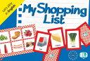 【小学生・中学生オススメ 英語教材】マイ・ショッピング・リスト My Shopping List