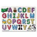 【幼児・小学生にオススメ 英語教材】シ−・インサイド・アルファベット・ペグ・パズル See-Inside Alphabet Peg Puzzle