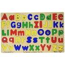【幼児・小学生にオススメ 英語教材】アッパ−&ロ−ワ−ケ−ス・アルファベット・パズル Upper & Lower Case Alphabet Puzzle