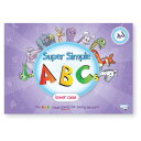 Super Simple ABCs 小文字 Super Simple ABCs Lower Case