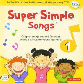 【幼児・小学生にオススメ 英語教材】スーパー・シンプル・ソングス CD 1 Super Simple Songs CD 1 (2nd Edition)