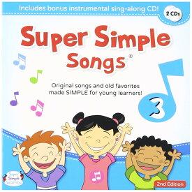 【幼児・小学生にオススメ 英語教材】スーパー・シンプル・ソングス CD 3 Super Simple Songs CD 3 (2nd Edition)