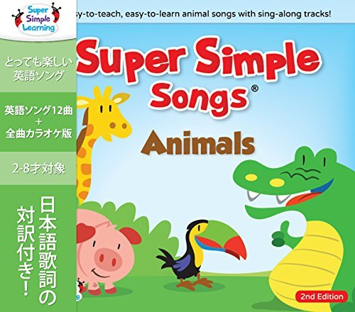 Super Simple Songs 'Themes' Series: Animals CD