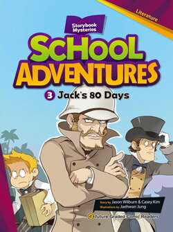 School Adventures Graded Comic Readers 2-3: Jack's 80 Days (with CD)