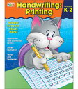 【小学生にオススメ 英語教材】ハンドライティング・プリンティング Handwriting Printing, Grades K-2