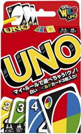 ウノ UNO【小学生・中学生にオススメ 英語教材】