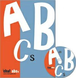 チャット ABCs ブック Chat ABCs Book【幼児・小学生にオススメ 英語教材】【楽天スーパーSALE対象商品!】