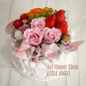 プリザーブドフラワー ホールケーキ ローズ 送料無料 フラワーケーキ フラワーホールケーキ 誕生日祝い 新築祝い 結婚祝い