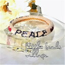 ビーズ キット バングル オープン記念30%OFF/チューブクロッシェ ビーズクロッシェ キット/A~Zのレシピ付き/PEA…