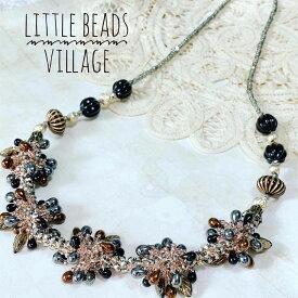 【ワークショップ作品】Little Beads Village/ブラック・ガーデン・ネックレス/ビーズクロッシェ キット/ビーズ キット ビーズアクセサリー キット/