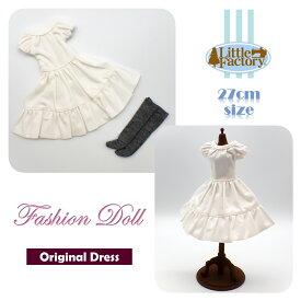 着せ替え 人形 ドレス お人形 27cm ドール ワンピース フリルギャザーワンピース GD-27016-6B リトルファクトリー オリジナルドレス ファッションドール FASHION DOLL DRESS LITTLE FACTORY