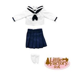 リトルファクトリーオリジナルドレス セーラー服 白×紺 22cmサイズ着せ替えドレス