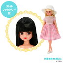 リトルファクトリーオリジナルドール お人形教室 カジュアルコレクション2 リカちゃん えらべるドレス小物 髪型…
