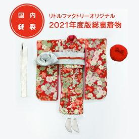 国産着物シリーズ 22cmドールサイズリトルファクトリーオリジナルドレス 2021年度版総裏着物 A
