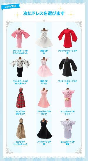 リトルファクトリーオリジナルドールお人形教室ラブジェニーLOVEJENNY/Aタイプ【ブロンド】えらべるドレス小物セット