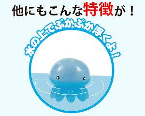 光るレインボークラゲバスボール(単品)※ゆうパケット不可【入浴剤おもちゃお風呂癒しバスボム】サンタン