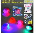 \ 送料無料 / [ 10個 セット ]【 光る レインボー バスボール 】 光るバスボール 光るシリーズ くらげ クラゲ ヒヨコ ひよこ ユニ…