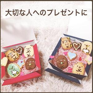 \送料無料/【キャラクタークッキー抜き型】すみっコぐらしリラックマクッキー抜き型キャラ弁バレンタインクッキー型くますみっこぐらしすみっコお菓子グッズクッキング丸菓子動物可愛いプレゼントギフト