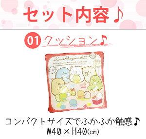 日本昔話・バスボール(24個入りBOX)