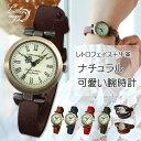 【高評価レビュー4.6点!】【高品質】【人気】1重巻き かわいい アンティーク 腕時計 レディース 革ベルト レザー オ…
