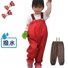 天使のお砂場着 赤・茶 リボン キッズ 85〜120cm [日本製]赤いチェックのミニリボン (os-007)