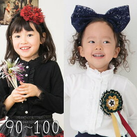 panpantutu/パンパンチュチュスタンドカラーストレッチシャツ/90cm、100cm【ネコポスOK】