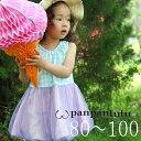 【Seasonal】panpantutu/パンパンチュチュお花とリボンのバルーンワンピ/ブルーミントギンガム/80cm、90cm、100cm【ネコポスOK】