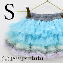 【NEW】panpantutu/パンパンチュチュチュチュプリンセス/ドールアクア/Sサイズ(0〜2歳位)【ネコポスOK】