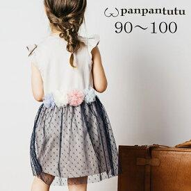 【NEW】panpantutu/パンパンチュチュチュールフラワーワンピ/レディネイビー/90cm、100cm【ネコポスOK】